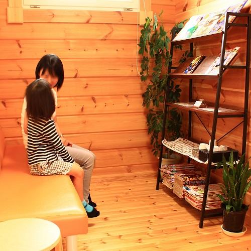 能代市 だいだい接骨院の待合室のイメージです。
